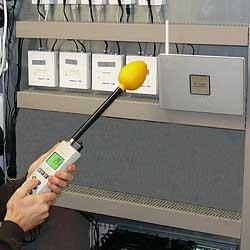 Çevre Ölçüm Cihazı PCE-EM 30 ile Wireless LAN tespiti yapıldığı görülmekte